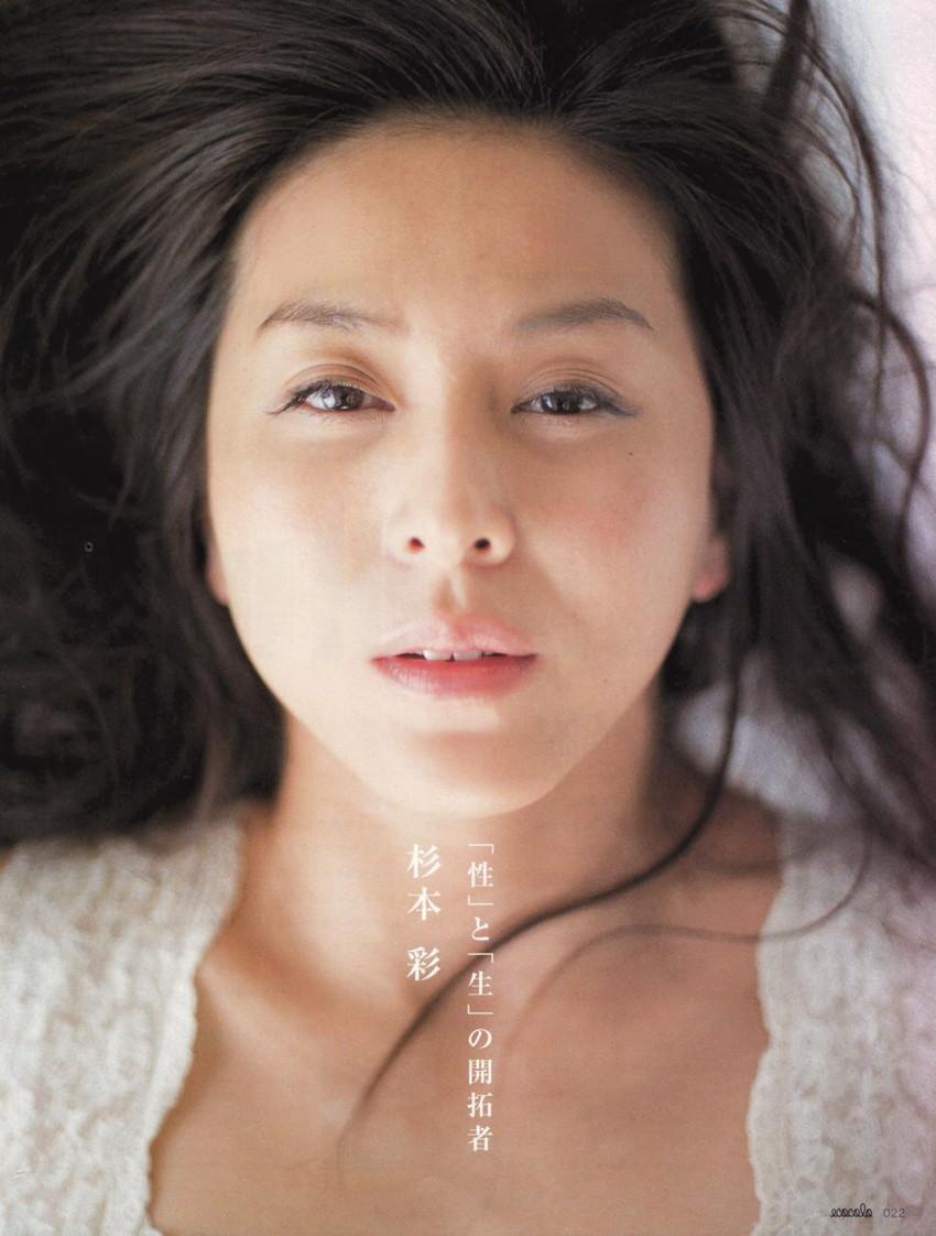 【杉本彩エロ画像】様々なシーンで活躍し続けるセクシーウーマン杉本彩! 32