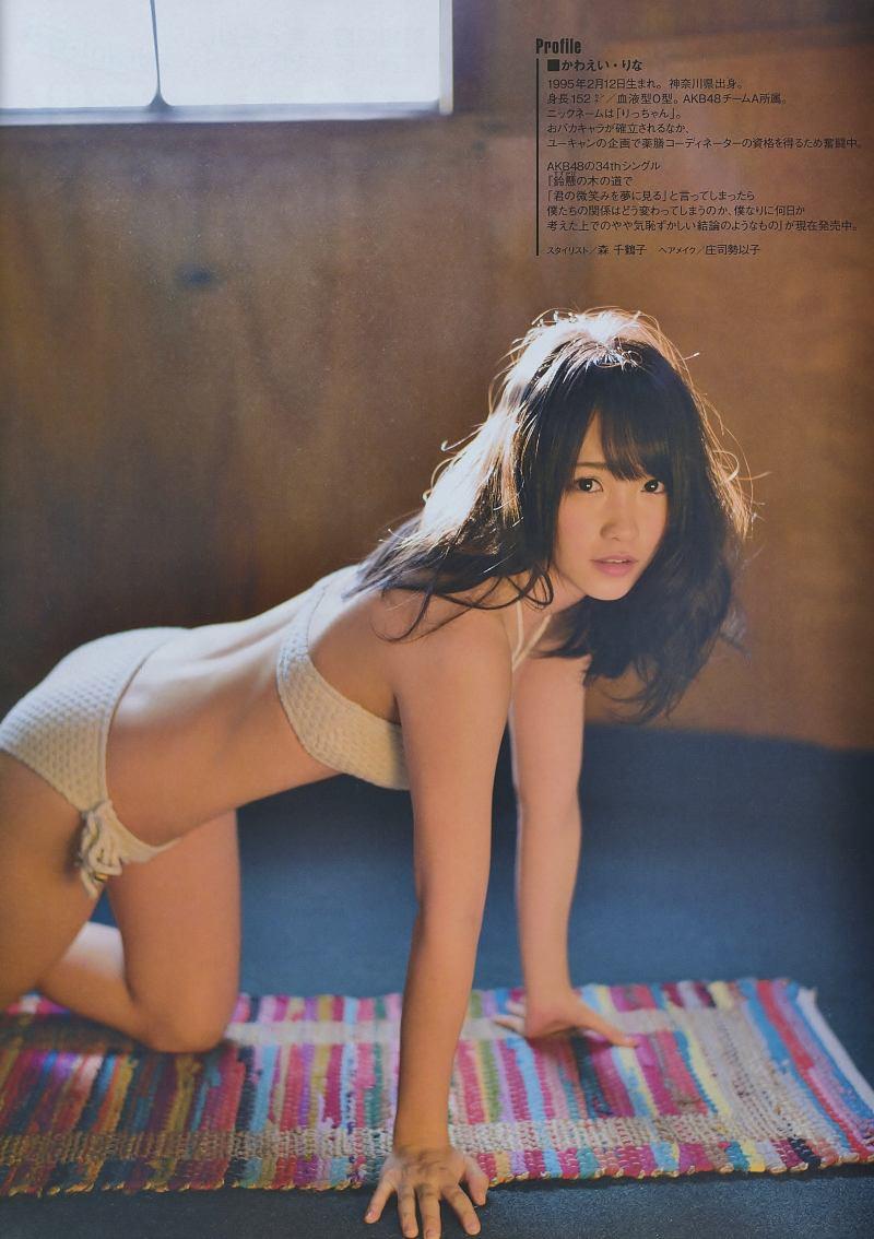 【グラビアエロ画像】川栄李奈のセクシーボディがエロすぎw(50枚) 34