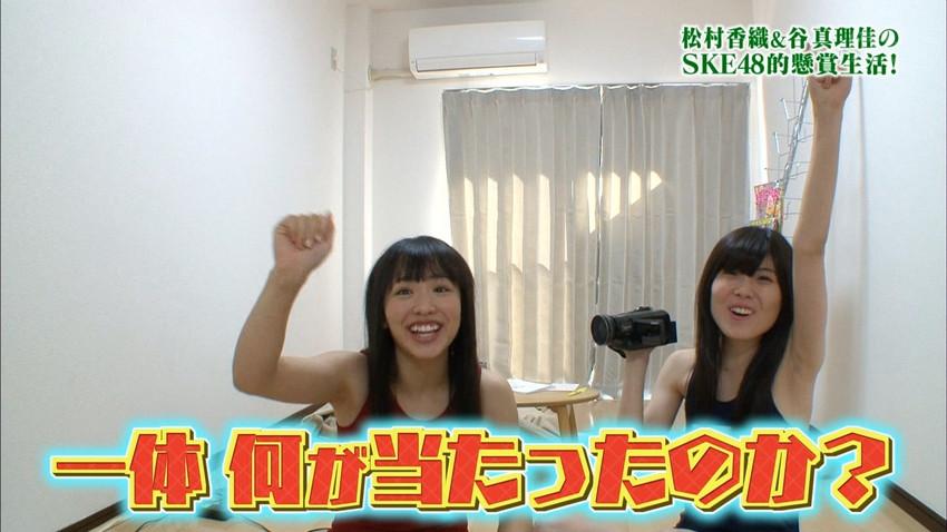 【グラビアエロ画像】SKE松村香織のセクシー画像!ドスケベボディがエロいw(50枚) 30