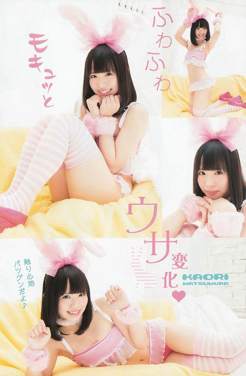 【グラビアエロ画像】SKE松村香織のセクシー画像!ドスケベボディがエロいw(50枚) 34