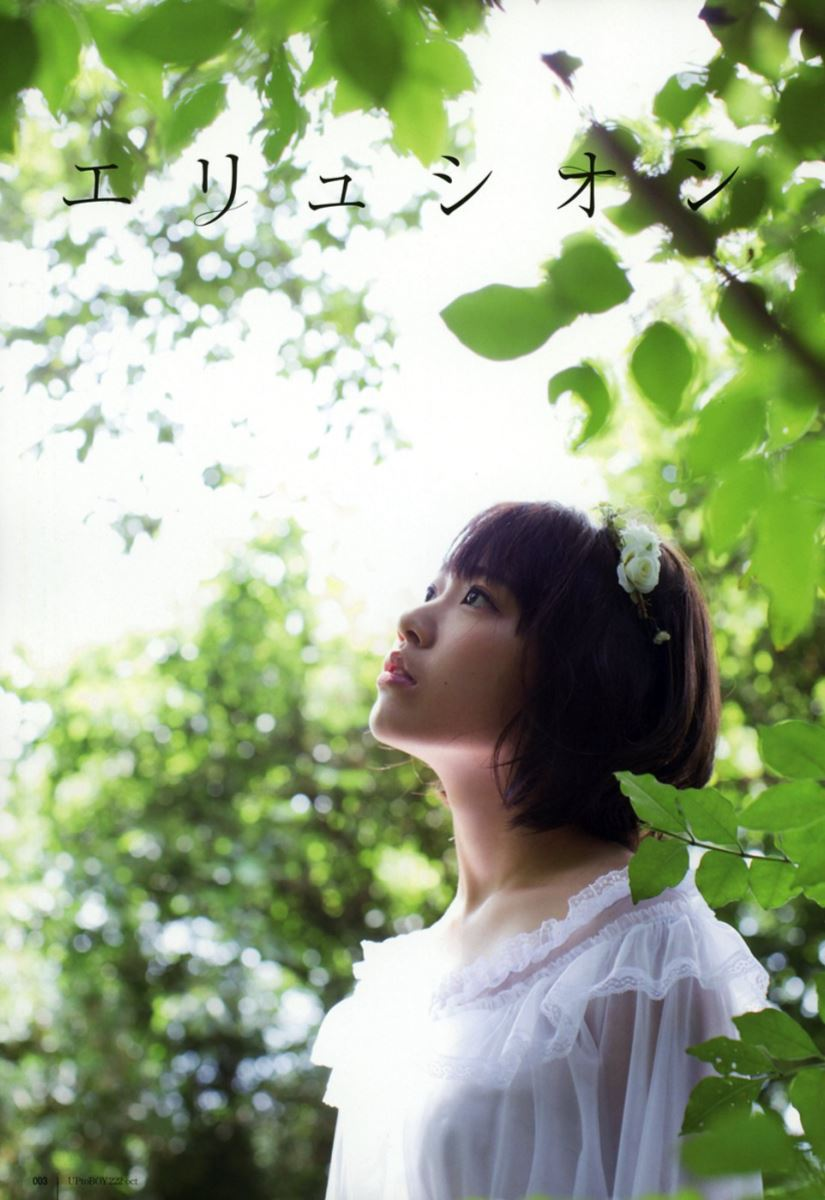 【グラビアエロ画像】HKT宮脇咲良のセクシー水着姿がエロ可愛いwwww(54枚) 19
