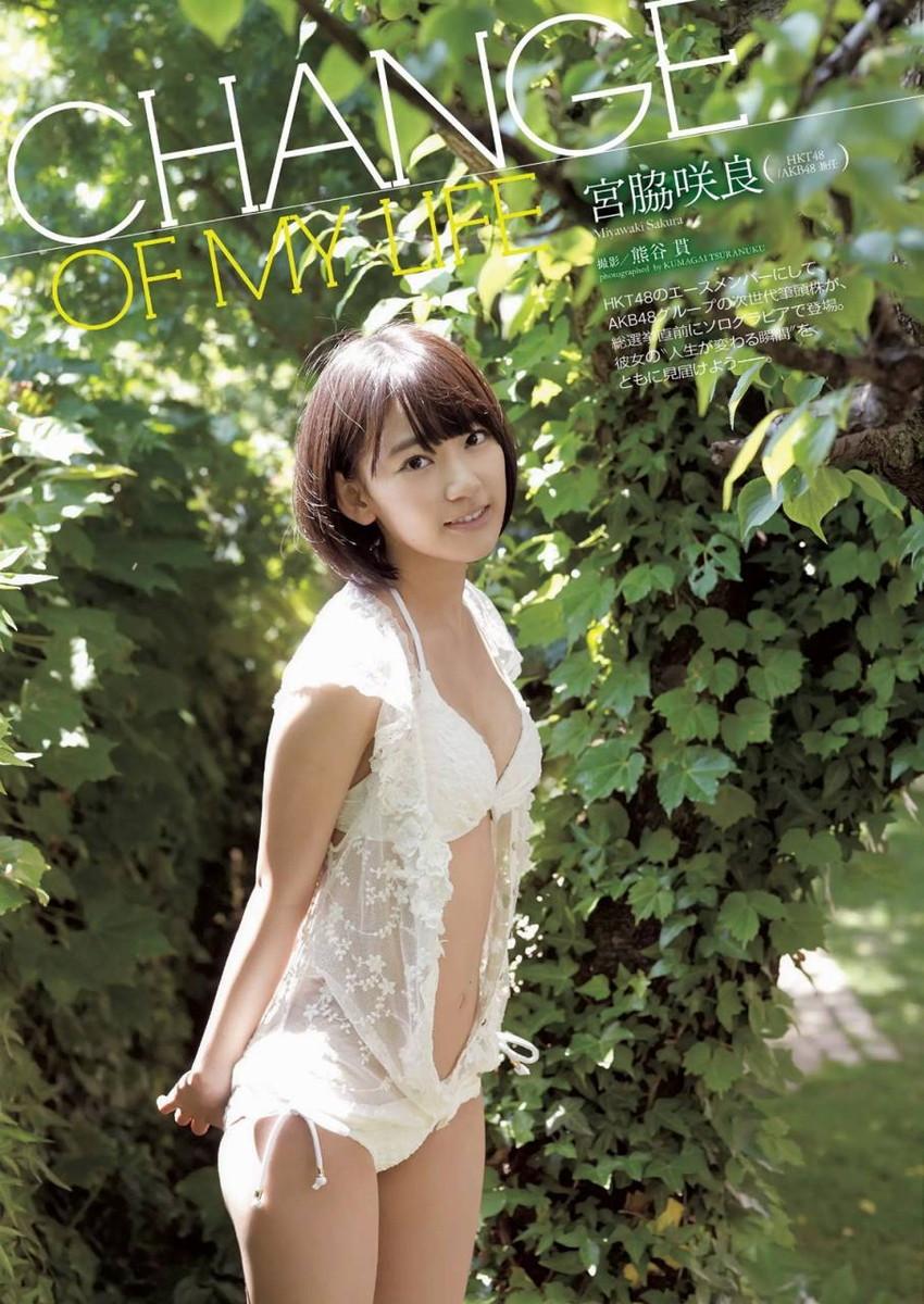 【グラビアエロ画像】HKT宮脇咲良のセクシー水着姿がエロ可愛いwwww(54枚) 50