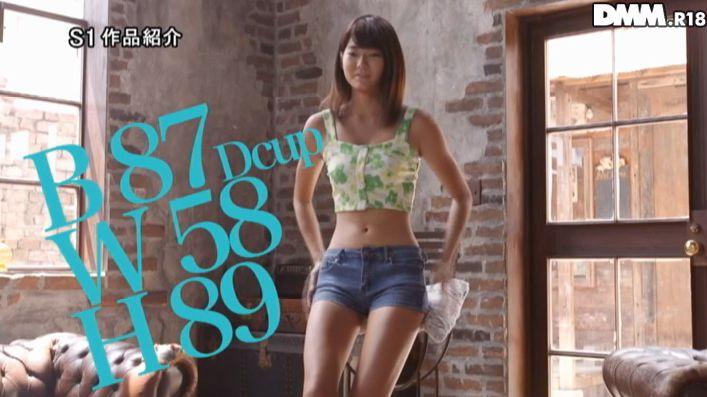 【ヌードエロ画像】高千穂すずの褐色パーフェクトボディがエロいw(50枚) 39