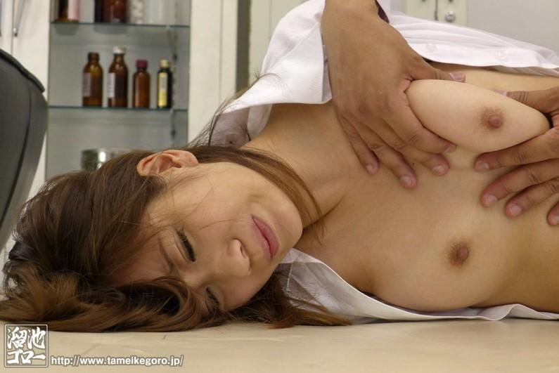 【ヌードエロ画像】人妻タレント東凛のネットリセックスエロ画像!(50枚) 50