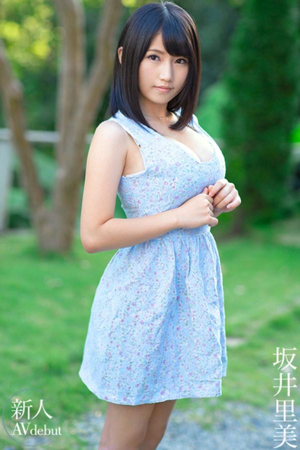 【ヌードエロ画像】正統派美少女!坂井里美の黒髪美肌Gカップ美乳エロ画像(51枚) 03