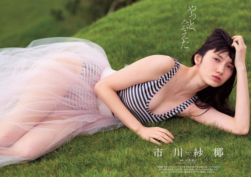 【グラビアエロ画像】市川紗椰の上品なセクシー姿!隠れ巨乳で有名です!(50枚) 35