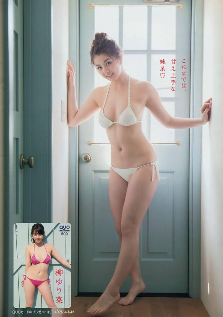 【グラビアエロ画像】ビキニの女神降臨!柳ゆり菜のセクシー画像!(54枚) 10