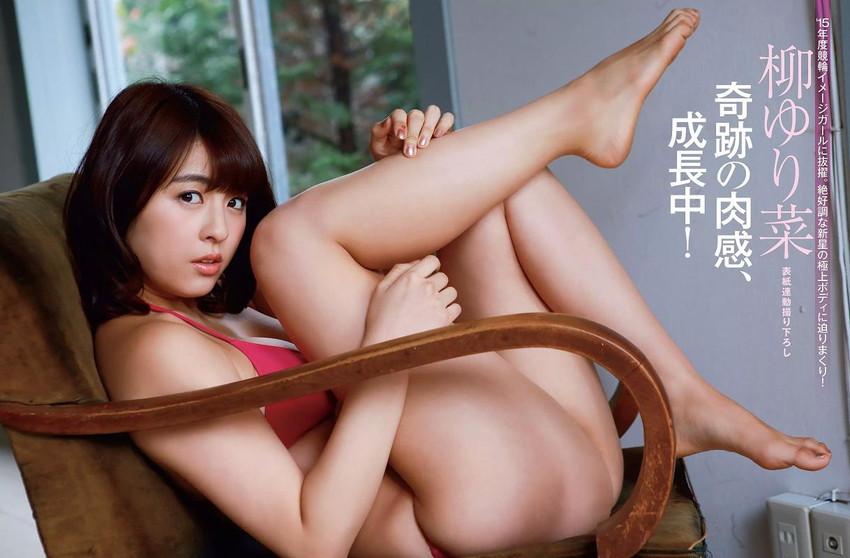 【グラビアエロ画像】ビキニの女神降臨!柳ゆり菜のセクシー画像!(54枚) 48