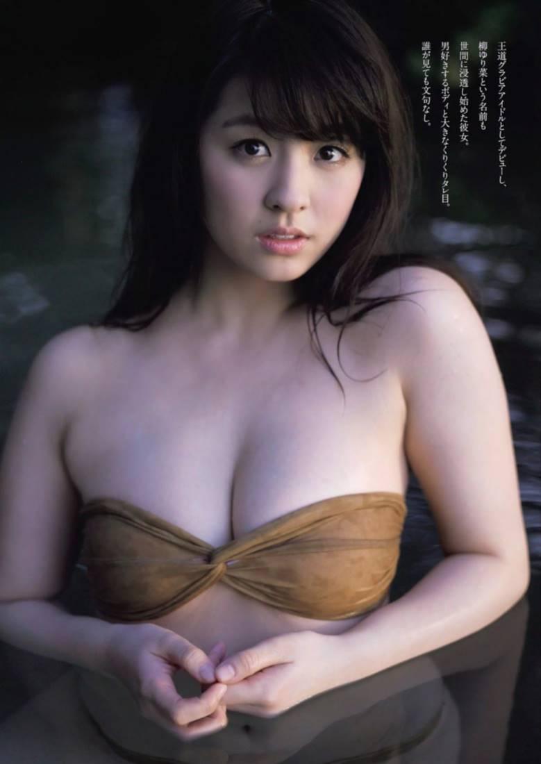 【グラビアエロ画像】ビキニの女神降臨!柳ゆり菜のセクシー画像!(54枚) 53