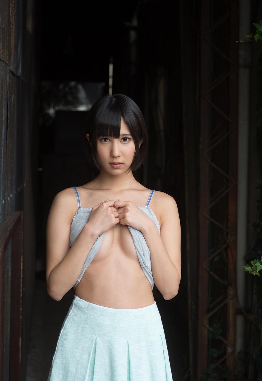 【ヌードエロ画像】輝くAV女優!湊莉久のエロキュートなセックス画像!(52枚) 15