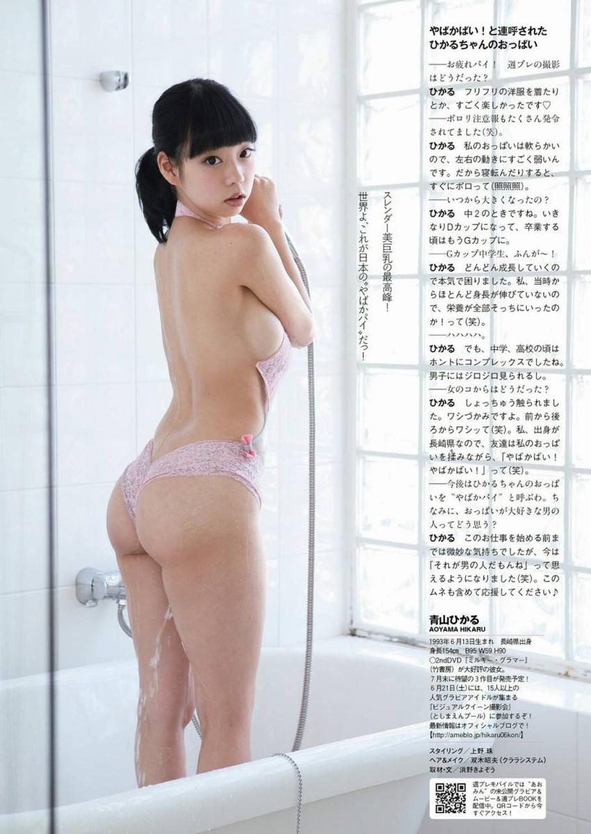 【グラビアエロ画像】鎖骨が美しい青山ひかるの爆乳セクシー画像!(50枚) 48