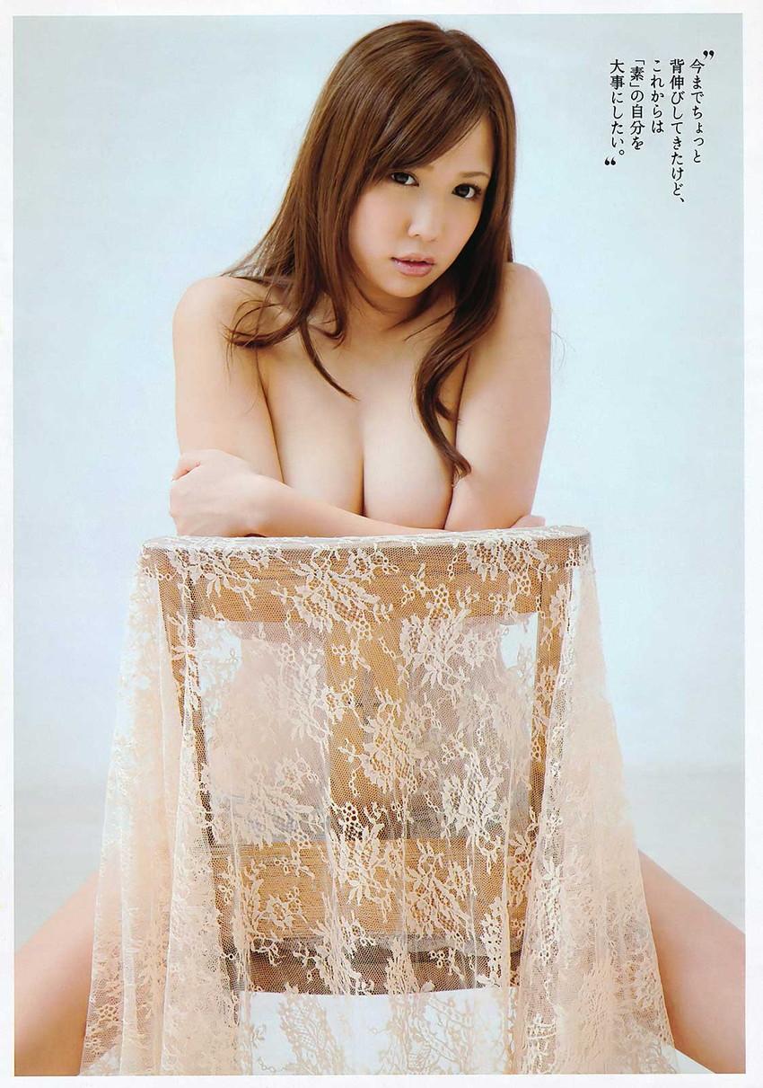 【グラビアエロ画像】丸高愛実の谷間に興奮できるセクシー画像wwww(50枚) 33