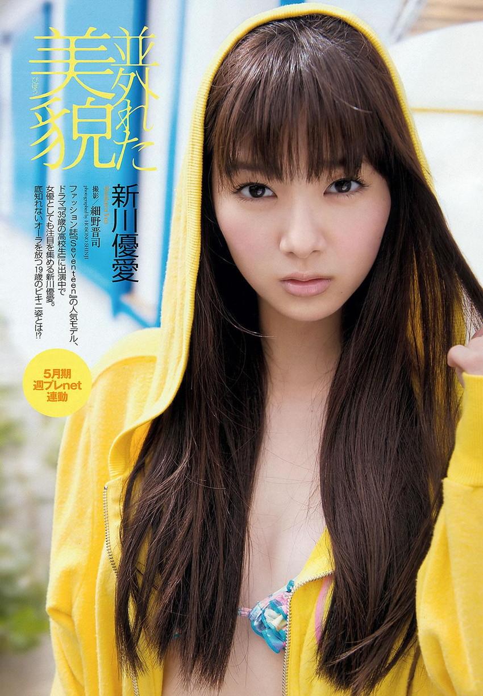 【グラビアエロ画像】可愛すぎる新川優愛のセクシー画像!(50枚) 37