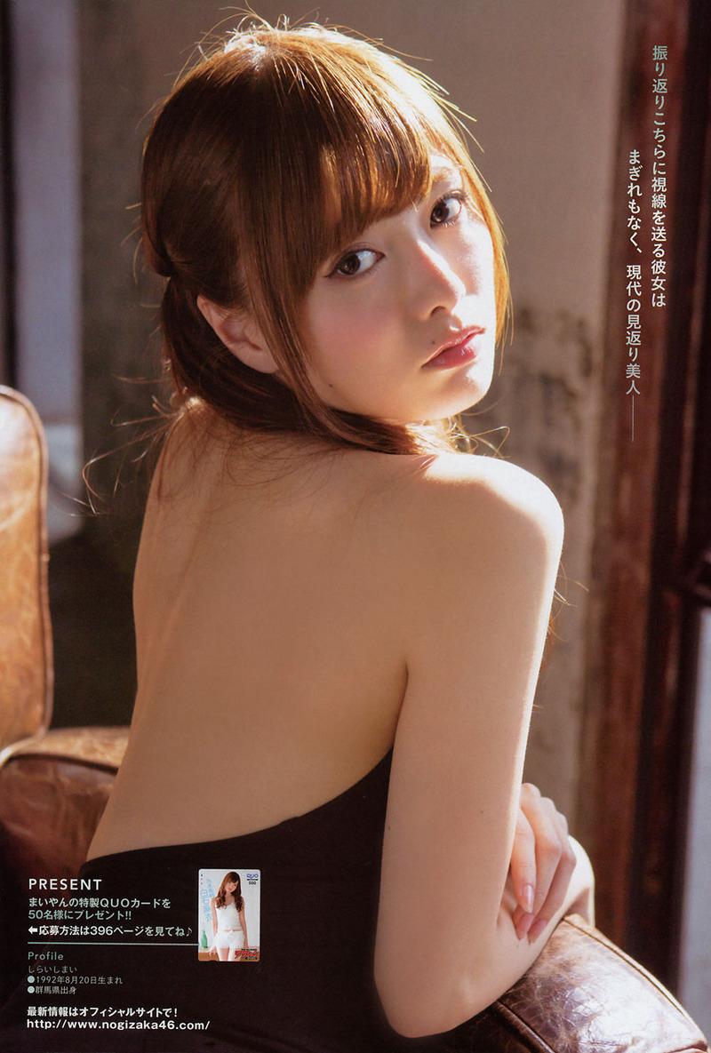 【グラビアエロ画像】乃木坂46の白石麻衣ちゃんのズリネタになりそうな抜ける画像集めたよ! 47