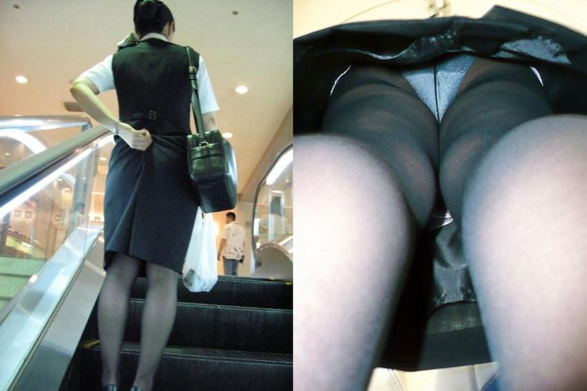 【盗撮エロ画像】働く素人女性のパンチラ画像wwwエロ過ぎて仕事に集中できね・・・。 30
