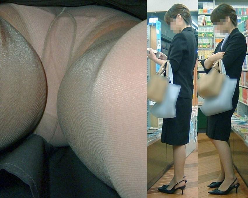 【盗撮エロ画像】働く素人女性のパンチラ画像wwwエロ過ぎて仕事に集中できね・・・。 44