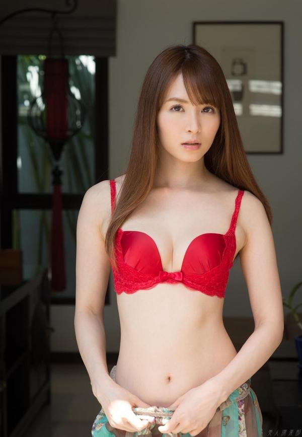 【ヌードエロ画像】復活を果たしたAV女優、大橋未久ちゃんの過激なポーズがめちゃくちゃシコれるwww