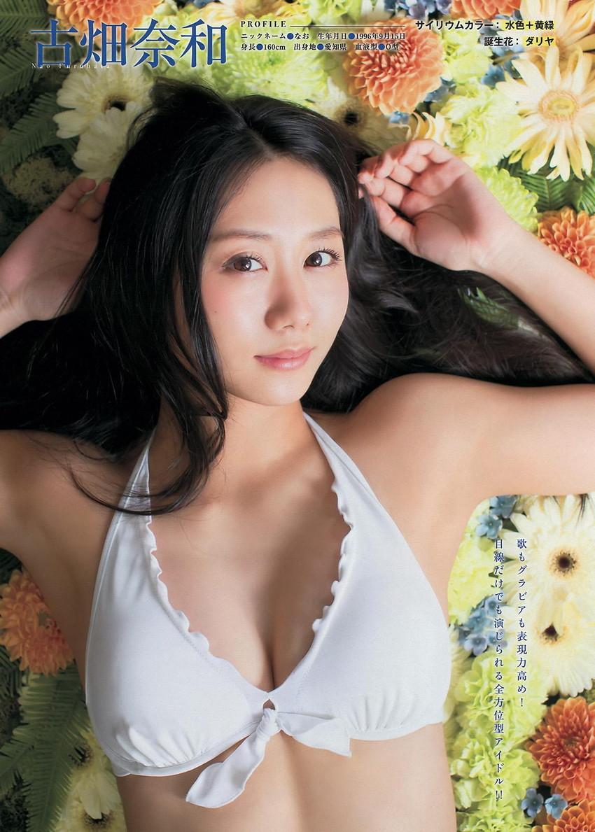 【古畑奈和エロ画像】SKEのグラビアクイーンの豊満な身体に勃起不可避www 44