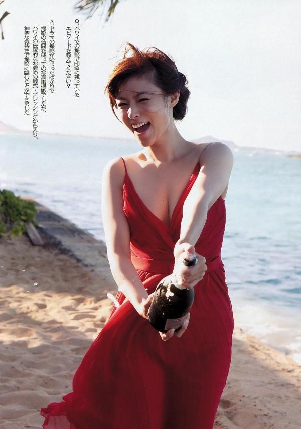 【深田恭子エロ画像】30歳を超えてもまたまだ健在なグラマラスエロボディが最高すぎる件www 27