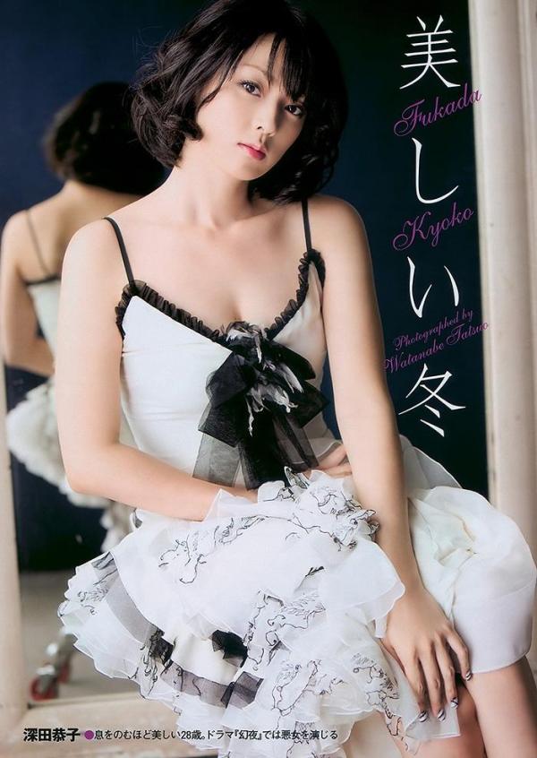 【深田恭子エロ画像】30歳を超えてもまたまだ健在なグラマラスエロボディが最高すぎる件www 45
