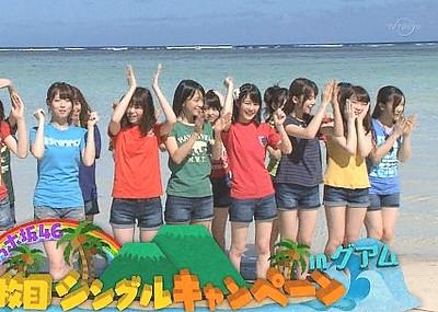 テレ東で乃木坂46メンバーがグアムでずぶ濡れパ○ティ晒す放送事故wwww