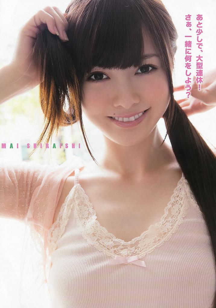 【白石麻衣エロ画像】「パイやん」と呼ばれている、清楚系美少女アイドルのけしからん乳www 05