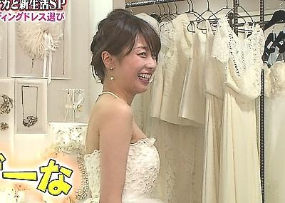 【キャプあり】加藤綾子(30)フリーになって露骨に露出セクシー路線、早速乳出しまくっててワロタ。(画像27枚)