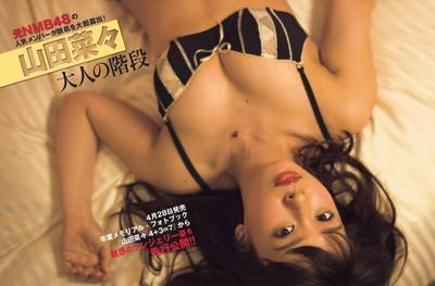 【山田菜々エロ画像】NMBのお笑い担当が、とてつもなくエッチな身体をしているんだが・・・(※勃起注意) 07