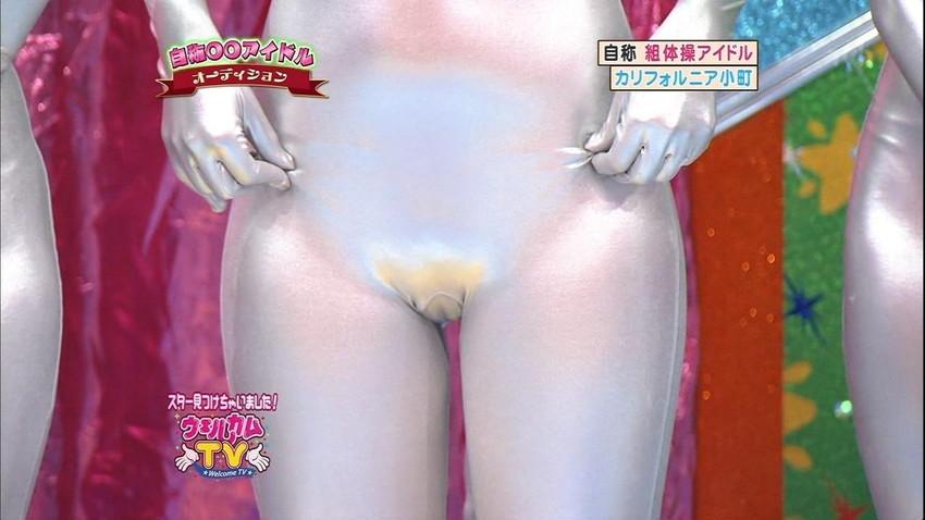 【全身タイツエロ画像】裸に全身タイツが普通の網タイツより100万倍エロいという法則!乳首完全にこすれちゃってますよねwwどんどん勃起してますよ 12