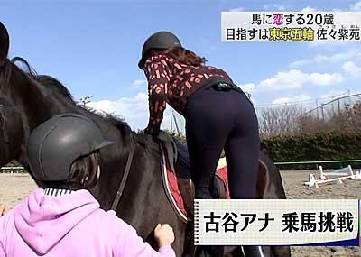 【放送事故画像】お尻が一番エロい女子アナは誰だ?wピタパンでパン線くっきりww
