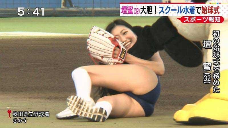【始球式エロ画像】野球好きじゃなくてもコレは絶対好き!アイドル始球式のパンチラやムチムチ太もも画像を集めてみたぜ! 23