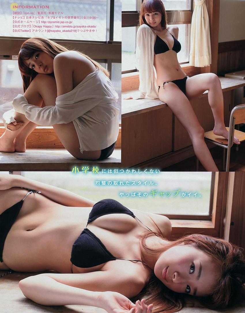 【岡田紗佳エロ画像】何だただの最強の女神ちゃんかwwノンノ専属モデル岡田紗佳の最強ボディがたまらなくエロい!モデルなのにこんなに際どいなんて! 46