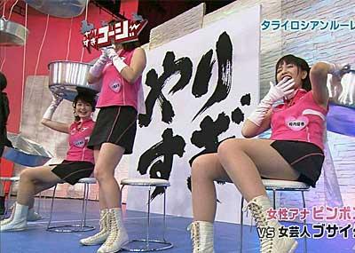 【放送事故画像】アイドルや女子アナの太ももが付け根の方まで見えてたまらんごwww