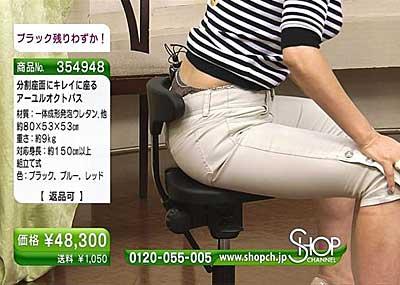 【放送事故画像】ミニスカ履いてチラチラ見せるタレント達のパンツの色当てようぜww