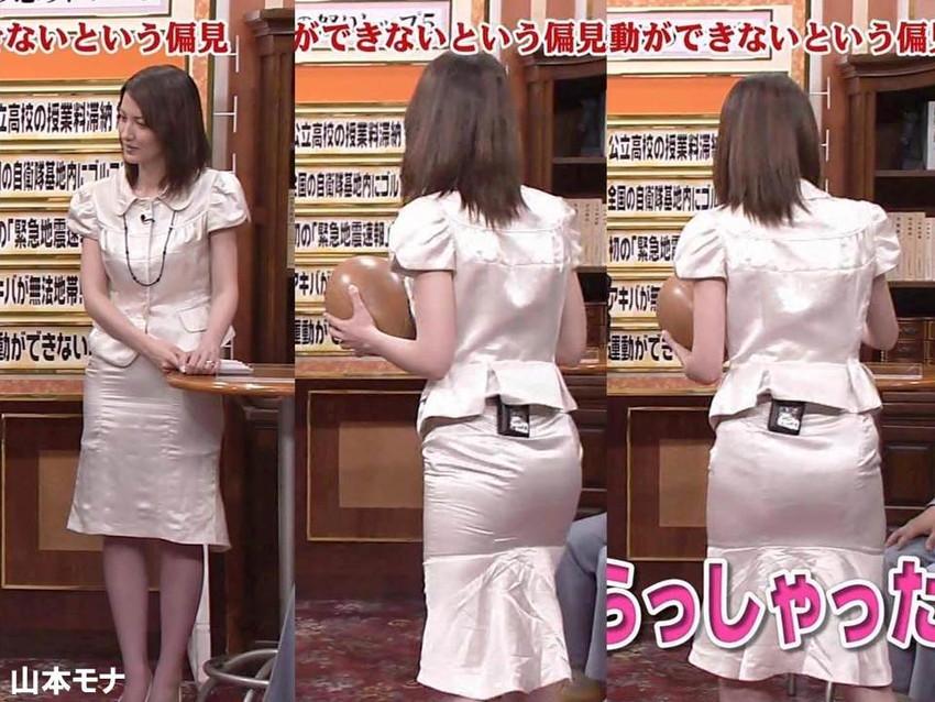 【女子アナエロ画像】女子アナの普段見せない尻!ピタパン、タイトスカートだからパンティーライン丸見えのお宝画像で抜く素晴らしさww 09