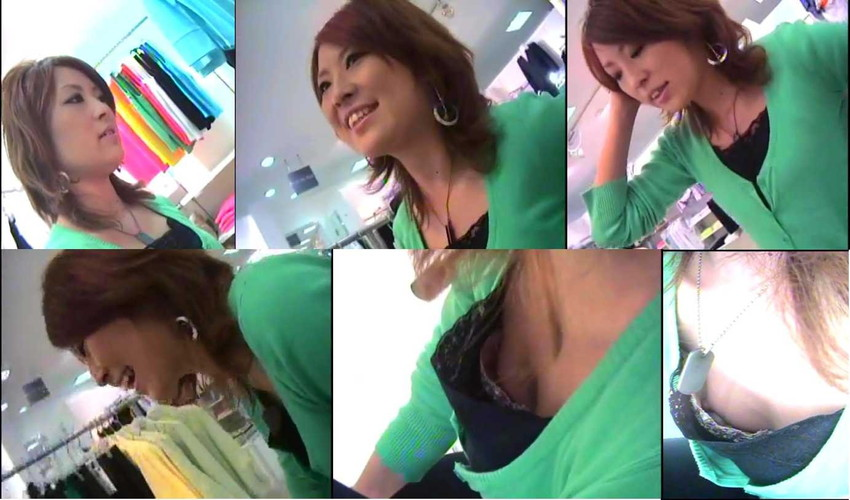 【乳首エロ画像】街角で見かけてしまった胸チラ!しかも乳首が完全に見えているハプニング画像のみ集めました!素人乳首に吸い付きたいww! 19