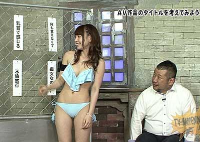 【お宝エロ画像】バコバコTVでマン筋映るわ、ビキニの紐ほどけてるわのハプニング回ww